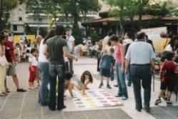 Παγκόσμια Ημέρα κατά των Ναρκωτικών - Εκδήλωση 2004